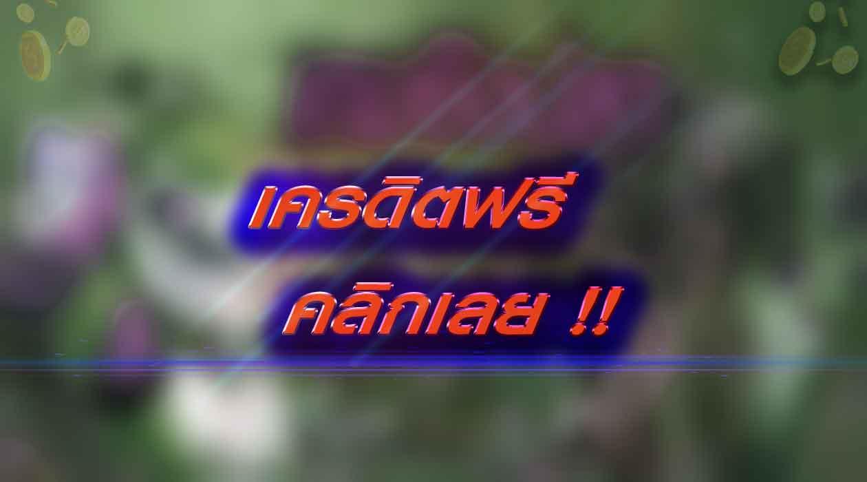 UFAGxy88